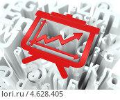 Купить «Абстрактный объемный алфавит с красным графиком роста», иллюстрация № 4628405 (c) Илья Урядников / Фотобанк Лори