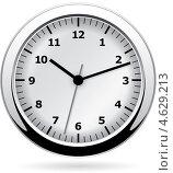 Купить «Круглые механические часы на белом фоне», иллюстрация № 4629213 (c) Михаил Лавренов / Фотобанк Лори