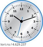 Купить «Циферблат часов», иллюстрация № 4629237 (c) Михаил Лавренов / Фотобанк Лори