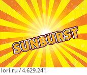 """Фон с желтыми и оранжевыми лучами и надписью """"Sunburst"""" Стоковая иллюстрация, иллюстратор Михаил Лавренов / Фотобанк Лори"""