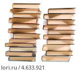 Купить «Две стопки книг», фото № 4633921, снято 15 августа 2010 г. (c) Елена Архангельская / Фотобанк Лори