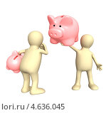 Купить «Два человечка с копилками, белый фон», иллюстрация № 4636045 (c) Лукиянова Наталья / Фотобанк Лори