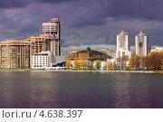 Екатеринбург, Дворец игровых видов спорта ДИВС (2012 год). Редакционное фото, фотограф NataMint / Фотобанк Лори