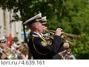 Купить «Парад в честь Дня Победы в Севастополе, 9 мая 2013 года», фото № 4639161, снято 9 мая 2013 г. (c) Stockphoto / Фотобанк Лори