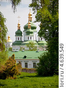 Выдубицкий монастырь в Киеве (2013 год). Стоковое фото, фотограф Наталья Волкова / Фотобанк Лори