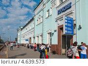 Купить «Пассажиры перед зданием железнодорожный вокзала в городе Грязи», фото № 4639573, снято 12 мая 2013 г. (c) Володина Ольга / Фотобанк Лори