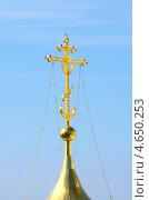 Купить «Золотой крест на куполе православного храма», фото № 4650253, снято 13 мая 2013 г. (c) Наталия Евмененко / Фотобанк Лори
