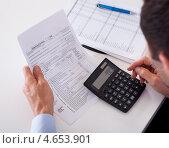 Купить «Мужчина проверяет чек с калькулятором», фото № 4653901, снято 7 октября 2012 г. (c) Андрей Попов / Фотобанк Лори
