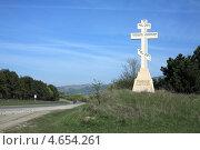 Купить «Крест на въезде в Кисловодск», эксклюзивное фото № 4654261, снято 27 апреля 2013 г. (c) Игорь Веснинов / Фотобанк Лори