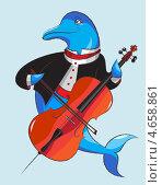Купить «Элегантно одетый дельфин играет на виолончели», иллюстрация № 4658861 (c) Юлия Романова / Фотобанк Лори