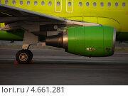 Фрагмент самолета. Стоковое фото, фотограф Александр Жильцов / Фотобанк Лори