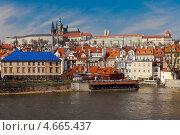 Купить «Вид на Пражский замок с моста в солнечный день. Чехия», фото № 4665437, снято 17 марта 2013 г. (c) Дмитрий Ковязин / Фотобанк Лори