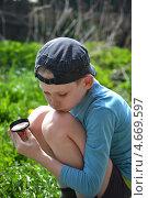 Купить «Мальчик-подросток играет на улице с лупой», фото № 4669597, снято 26 мая 2013 г. (c) Землянникова Вероника / Фотобанк Лори