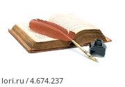 Купить «Старинная книга, чернильница и перо на белом фоне», фото № 4674237, снято 20 мая 2013 г. (c) Ласточкин Евгений / Фотобанк Лори