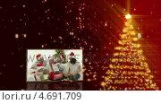 Купить «Christmas tree and family's animation», видеоролик № 4691709, снято 23 августа 2019 г. (c) Wavebreak Media / Фотобанк Лори