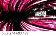 Купить «Video of a pink lines with text», видеоролик № 4693189, снято 27 июня 2019 г. (c) Wavebreak Media / Фотобанк Лори