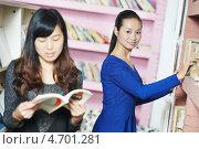 Купить «Молодые китайские студентки в библиотеке», фото № 4701281, снято 21 апреля 2013 г. (c) Дмитрий Калиновский / Фотобанк Лори