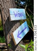 "Слово ""work"" и стрелка на указателе. Стоковое фото, фотограф Ксения Винникова / Фотобанк Лори"