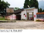 Купить «Ворота в провинициальный школьный двор рядом с поселком Яншо в Гуанси-Чжуанском автономном районе Китая», фото № 4704897, снято 17 мая 2013 г. (c) Николай Винокуров / Фотобанк Лори