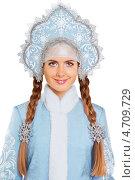 Купить «Портрет девушки в костюме Снегурочки», фото № 4709729, снято 18 мая 2012 г. (c) Сергей Сухоруков / Фотобанк Лори