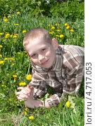 Купить «Портрет подростка на поляне с одуванчиками», фото № 4717053, снято 1 июня 2013 г. (c) Землянникова Вероника / Фотобанк Лори