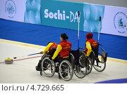 Купить «Паралимпийкий керлинг: бросок сборной Китая», фото № 4729665, снято 22 февраля 2013 г. (c) Анна Мартынова / Фотобанк Лори