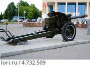 152-мм гаубица д-1 (2013 год). Редакционное фото, фотограф Евгений Степанов / Фотобанк Лори