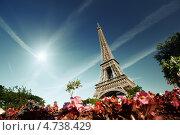 Купить «Эйфелева башня. Париж, Франция», фото № 4738429, снято 17 июня 2012 г. (c) Iakov Kalinin / Фотобанк Лори