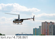 Купить «Вертолет Robinson R-44 Raven II производства США в полете», фото № 4738861, снято 6 июня 2013 г. (c) Володина Ольга / Фотобанк Лори