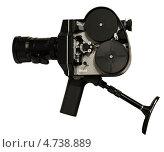 Старая кинокамера, изолированно на белом фоне. Стоковое фото, фотограф Сергей Огарёв / Фотобанк Лори
