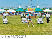 Купить «Татарский Сабантуй в городе Мамадыше, Татарстан», фото № 4750217, снято 8 июня 2013 г. (c) Владимир Федечкин / Фотобанк Лори