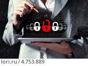 Купить «Концепция безопасности данных», фото № 4753889, снято 28 февраля 2013 г. (c) Sergey Nivens / Фотобанк Лори
