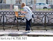 Купить «Художница на этюдах. Набережная Мойки», эксклюзивное фото № 4758161, снято 15 июня 2013 г. (c) Александр Щепин / Фотобанк Лори