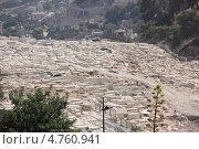Купить «Иерусалим. Кладбище  еврейских праведников на Елеонской горе», фото № 4760941, снято 19 июля 2012 г. (c) Светлана Зотеева / Фотобанк Лори