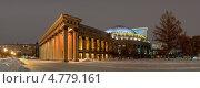 Купить «Панорама Оперного театра Новосибирска ночью - тёплые оттенки», фото № 4779161, снято 14 января 2013 г. (c) Сергей Крылов / Фотобанк Лори