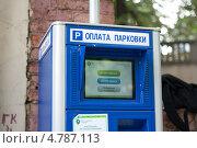 Купить «Паркомат в центре Москвы», фото № 4787113, снято 15 июня 2013 г. (c) Александр Овчинников / Фотобанк Лори