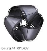 Купить «Скрученная фотопленка», иллюстрация № 4791437 (c) Сергей Куров / Фотобанк Лори