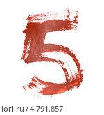 Цифра 5, выполненная мазками красной краски. Стоковая иллюстрация, иллюстратор Роман Сигаев / Фотобанк Лори