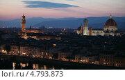 Купить «Флоренция, ночной вид», видеоролик № 4793873, снято 25 июня 2013 г. (c) Алексей Кузнецов / Фотобанк Лори