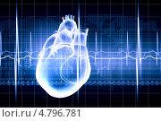 Купить «Виртуальная модель человеческого сердца», фото № 4796781, снято 25 марта 2019 г. (c) Sergey Nivens / Фотобанк Лори