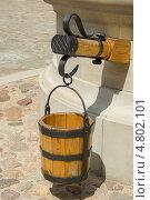 Купить «Колодец Несвижского  замка», фото № 4802101, снято 6 июня 2013 г. (c) Инна Грязнова / Фотобанк Лори