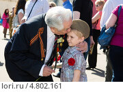 Купить «Мальчик дарит цветы ветерану. 9 мая 2013 года», эксклюзивное фото № 4802161, снято 9 мая 2013 г. (c) Михаил Ворожцов / Фотобанк Лори