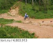 Купить «Мотокросс, тренировка», фото № 4803913, снято 1 июня 2013 г. (c) Павел Кричевцов / Фотобанк Лори
