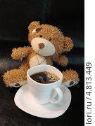 Кофе. Стоковое фото, фотограф Татьяна Лукьянова / Фотобанк Лори