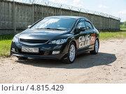 Купить «Клубный автомобиль Honda Civic», фото № 4815429, снято 15 июня 2013 г. (c) Александр Овчинников / Фотобанк Лори