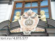 Фрагмент  здания музея (2013 год). Редакционное фото, фотограф Рустам Гилязутдинов / Фотобанк Лори