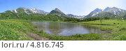 Камчатка. Горное озеро. Панорама. Стоковое фото, фотограф Евгений Осадчий / Фотобанк Лори