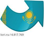 Купить «Изогнутая стрелка с изображением флага Казахстана», иллюстрация № 4817769 (c) Клинц Алексей / Фотобанк Лори