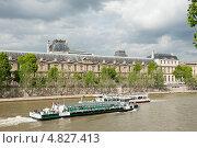 Купить «Сена. Париж. Франция», фото № 4827413, снято 24 июня 2013 г. (c) Екатерина Овсянникова / Фотобанк Лори