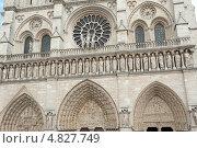 Купить «Детали фасада Собора Парижской Богоматери (Нотр-Дам-де-Пари; Notre Dame de Paris). Париж. Франция», фото № 4827749, снято 24 июня 2013 г. (c) Екатерина Овсянникова / Фотобанк Лори